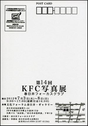 Kfc_2_4